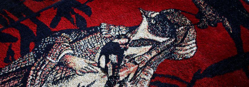 Дизайнерски килими
